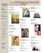 Книга 26 №1 2012