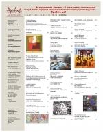 Кн. 28-29 №3-4 2012