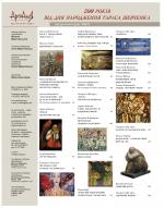 Кн. 34-35 №1-2 2014