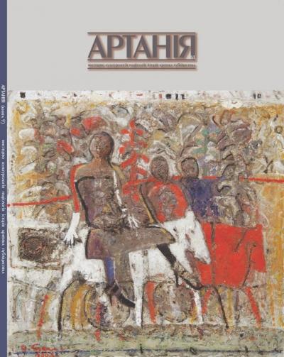 Книга 9 2007
