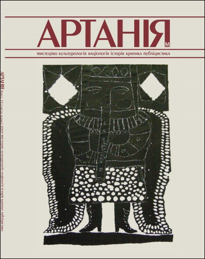Книга 14 №1 2009