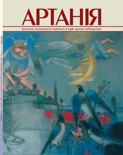 Книга 16 №3 2009