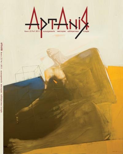 Книга 22 №1 2011