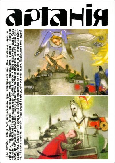 Книга 04 1998