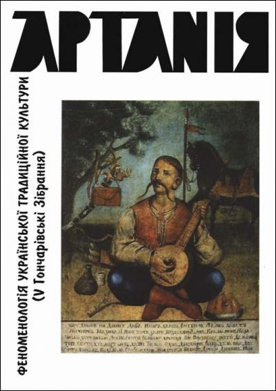 Книга 5 1999