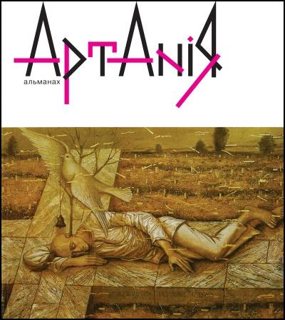 Книга 01 1995