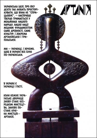 Книга 03 1997