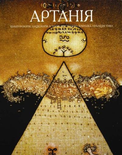 Книга 6 2004
