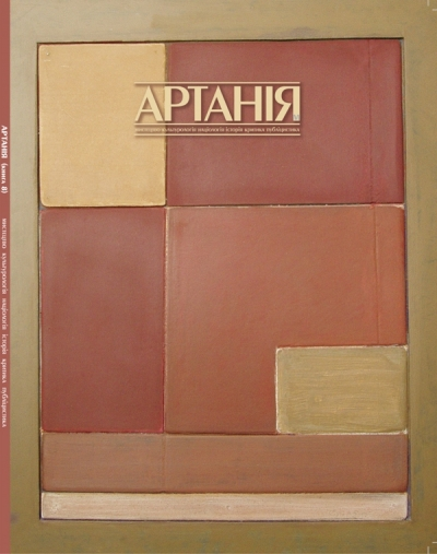 Книга 8 2007