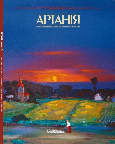 Книга 10 2007