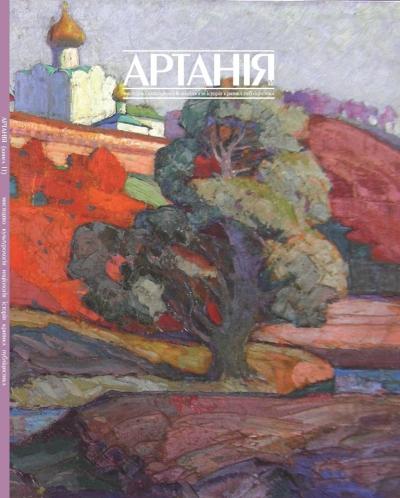 Книга 11 2008