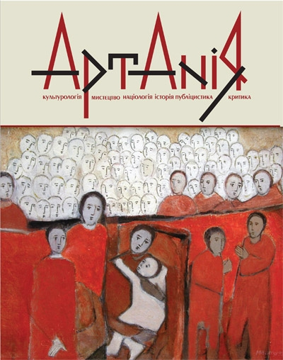 Книга 17 №4 2009